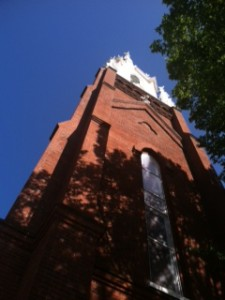 low view of the Steeple